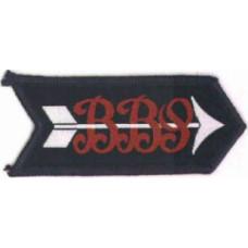 BBS Arrow Badge